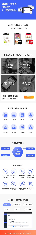 Screenshot_2019-06-16-15-57-12_副本
