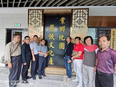 第五届灶王文化健康美食消费节健康美食扶贫行动在蓉启动..