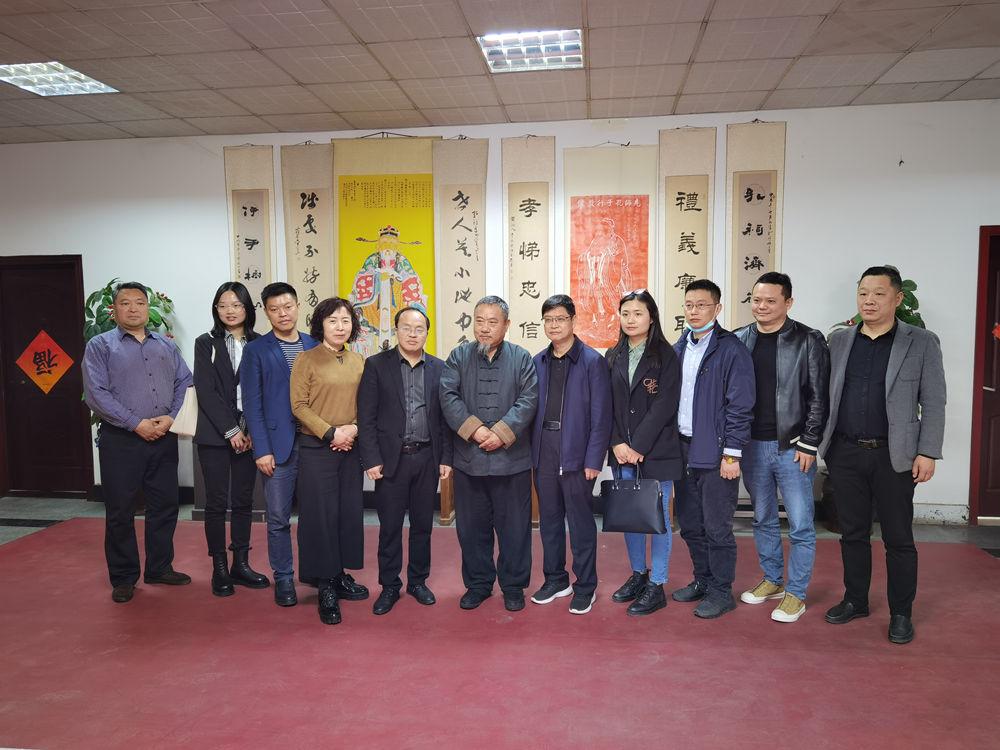 毕节市农业考察团访问中国菜研发中心