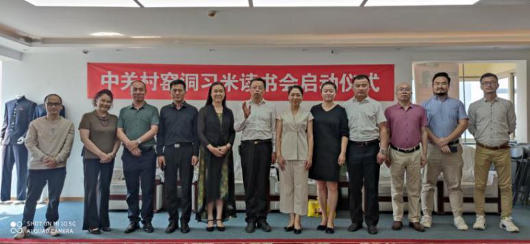 中关村软件协会授予中农融信《中关村企业可信证》